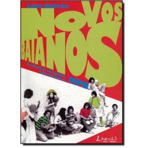 Novos baianos (livro)
